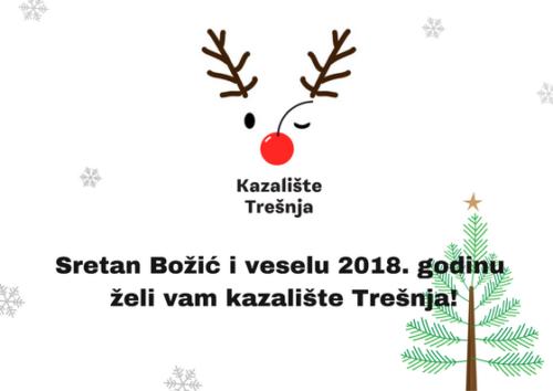 Čestitka_kazalište Trešnja